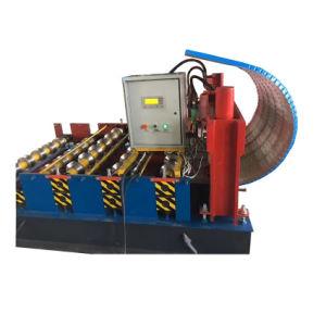 Dx vire Making Machine électrique