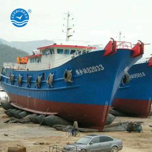 С ПЛАВАЮЩЕЙ ЗАПЯТОЙ пневматического корабль запускающее резиновой подушки безопасности