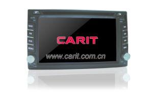Универсальный 2 DIN DVD плеер 3G, WiFi, GPS, Bluetooth