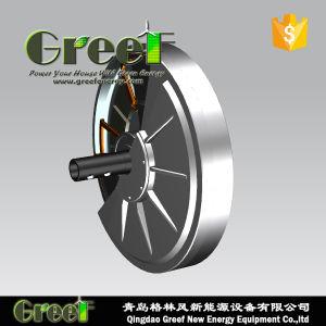 Générateur à aimant permanent axial de flux pour éolienne verticale