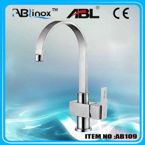 ステンレス鋼の正方形の台所コックのミキサー(AB109)