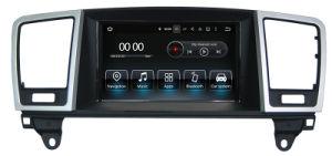 Carplay Blendschutzautoradio GPS für MERCEDES-BENZ ml/Gl