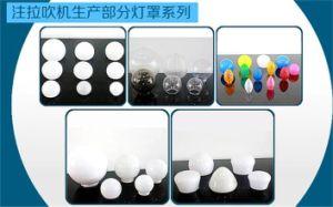Macchina di plastica dello stampaggio mediante soffiatura di stirata dell'iniezione della bottiglia dell'animale domestico della singola fase