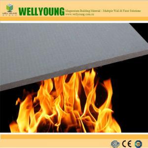 非アスベストスの火の評価されるEcoのマグネシウム酸化物のボード