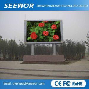 Haute luminosité P5.95mm Affichage LED de plein air avec une bonne qualité