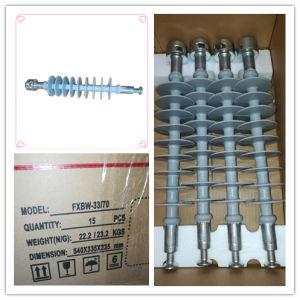 33 Kv de aisladores Composite 70kn para línea de potencia