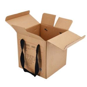 2019년 공장 직접 주문 도매 서류상 선물 포장 상자