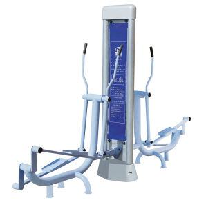 Playground Equipment-Elliptical formador (XD-01)