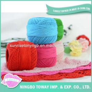 カスタム多彩な絹の綿の糸の赤ん坊によって編まれる毛布