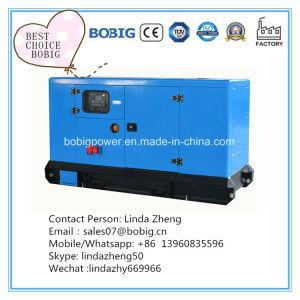 WeichaiエンジンWp4.1d100e200を搭載する80kw 100kVAの無声おおいの耐候性がある発電機