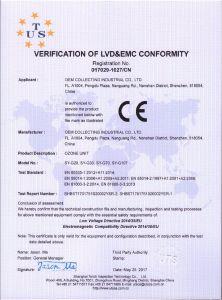 Pool-Ozon-Generator-Luft/Wasser-Reinigungsapparat (SY-G107)
