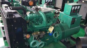 자연적인 색깔 디젤 엔진 발전기 세트