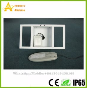 20W-80W Semi-Separated/Integrated Outdoor LED Solar Street Light