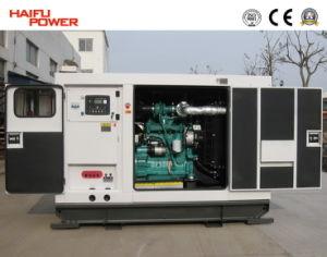 Cummins Silent Generators (HF48C2)