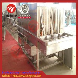 Rondelle d'équipement de nettoyage automatique pour le plastique Panier /bac/boîte
