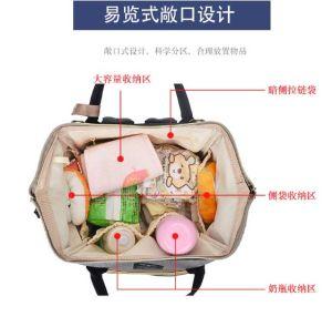 Mehr Farben-Form-Damentote-Mama-Handtaschen-Arbeitsweg-Rucksack-Windel-Beutel