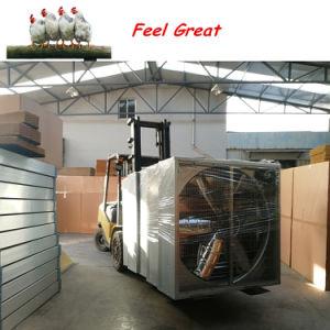 Avícola Usando Chiller resfriado a ar, 3 polegadas do ventilador em linha 120V
