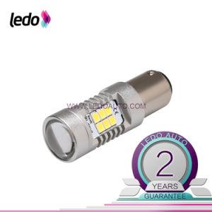 Signal der Drehung-700lm 1156 helle LED für VW