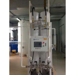販売のためのPsaの医学か産業酸素の発電機