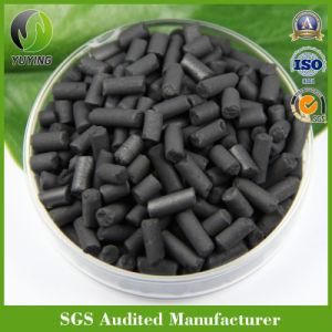 1.5/2/3/4/5/6mm Pellet el carbón activado para purificación de aire Tratamiento de Agua