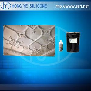Muffa di prezzi che fa la gomma di silicone per i rilievi con il pezzo fuso dell'intonaco