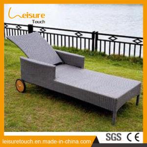 Современный сад складные кровати лежа плетеной кресло для отдыха отель Sun Beach шезлонге кушеткой снаружи салон мебели