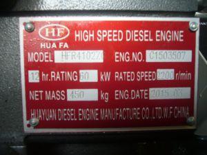 분리된 연료 탱크를 가진 2200rpm 4102ZG 디젤 엔진