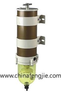 De Separator van het Water van AuFuel (FJ-A007 (1000FG))aan Mistlamp (H3 ZUIVERE GEEL)