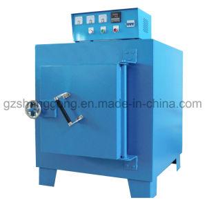高温ステンレス鋼の熱処理の電気ヒーターのマッフル炉