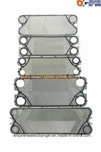 飲料水の使用中の版およびフレームの熱交換器の水処理のためのガスケットそして版