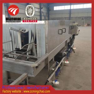 La rondelle/ Palette bac de la caisse de machine à laver en acier inoxydable SUS304