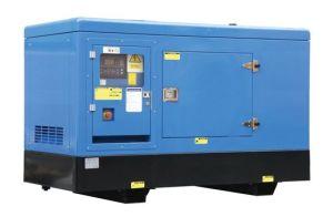 Дешевые цены в 300 ква дизельный генератор для прицепа