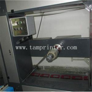 Автоматический выбор рулона в рулон ПВХ Трафаретная машина поставщиков