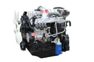 4.5tonディーゼルフォークリフト動力を与えられたエンジンへの1.5ton