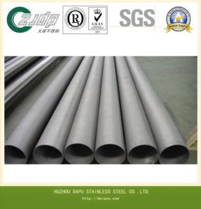 熱いステンレス鋼の溶接された管