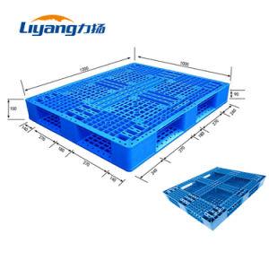 高品質の青い耐久は直面された空のHDPEのプラスチックパレットを選抜する