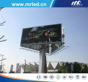 Trois côtés de la publicité de plein air P16 écran LED (BESD-P16-DIP346)