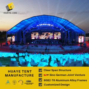 Huaye Glaswand-Ausstellung-Zelt mit Aluminiumrahmen 6082t6 (hy848b)