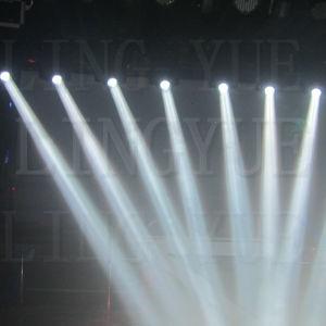 230W moviendo la cabeza discoteca escenario DJ haz de luz LED 7r