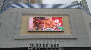 P8 Outdoor pleine couleur Nationstar étanche avec affichage à haute efficacité énergétique