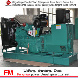 Cummins 120 квт/150ква дизельных генераторных установках, гарантия на один год