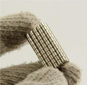 磁石の極度の強いシリンダーによってさら穴を開けられる穴の磁石