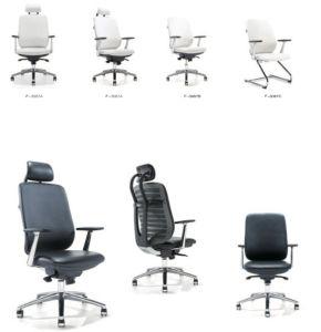 حديثة [هي غرد] أسود بيضاء [إإكسكتيف وفّيس] كرسي تثبيت