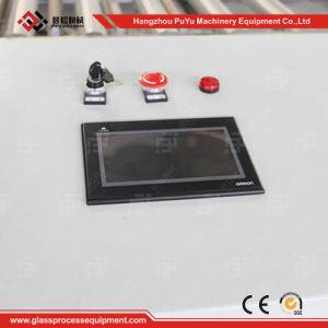 В горизонтальном положении с помощью управление с помощью ПЛК омывателя стекла
