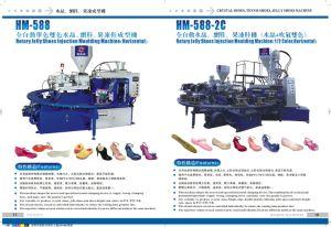 Желе сандалии бумагоделательной машины
