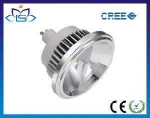 Auslegung Patent LED AR111 LED Light mit CER RoHS