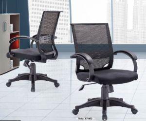 Moderner Schulmöbel-Ineinander greifen-Computer-Kursteilnehmer-Stuhl (802#)
