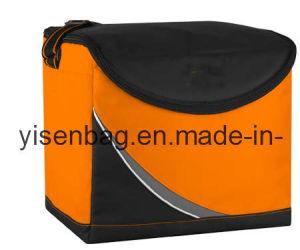 方法より大きい食糧クーラー袋(YSCB002-OR)