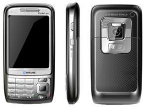 Telefono mobile (SE-T68)