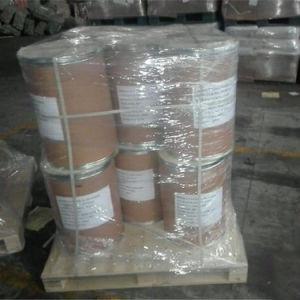 Kalium Ferrate CAS 39469-86-8